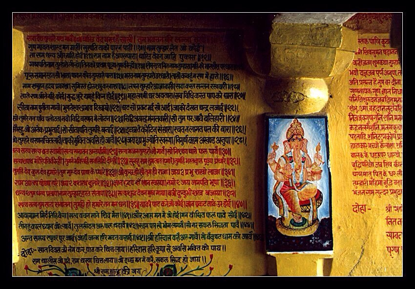 #temple #scriptures #mantras #ganpati #lord ganesha #yellow #typography #interesting #belief #interesting #travel #god